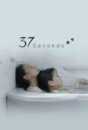 37 Segundos Legendado Online