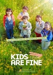 Kids are fine (2021)