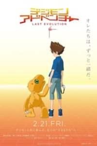 Digimon Adventure Last Evolution Kizuna streaming vf