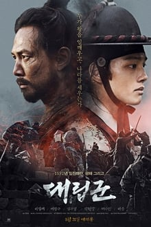 Watch and Download Movie Warriors of the Dawn (2017)