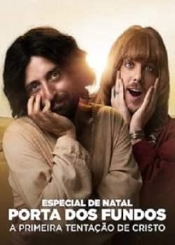 Tudo por uma Esmeralda - Poster