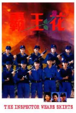 Gatas de Aço Torrent (1988) Dual Áudio / Dublado BluRay 1080p – Download