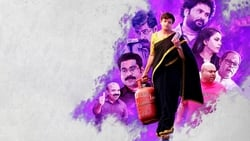 Watch and Download Full Movie Njan Marykutty (2018)
