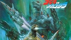 Godzilla vs. Mechagodzilla II (1993)