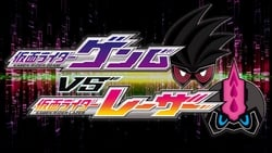 Kamen Rider Ex-Aid Trilogy: Another Ending - Kamen Rider Genm vs. Lazer (2018)