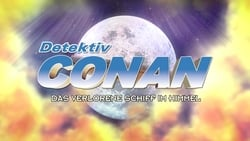 Detective Conan: The Lost Ship in the Sky (2010)