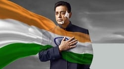 Streaming Movie Vishwaroopam II (2018) Online