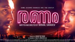 Streaming Full Movie Ranam : Detroit Crossing (2018)