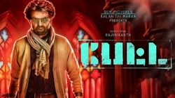 Watch Movie Online Petta (2019)