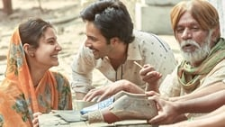 Watch and Download Full Movie Sui Dhaaga (2018)