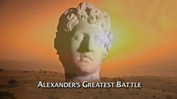 Alexander's Greatest Battle (2009)