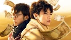 Streaming Movie The Box (2018)