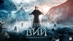 Streaming Full Movie Gogol. Viy (2018) Online