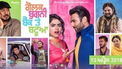 Watch Full Movie Golak Bugni Bank Te Batua (2018)