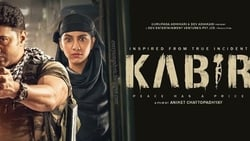 Watch Full Movie Online Kabir (2018)