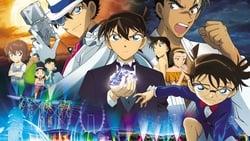 Detective Conan: The Fist of Blue Sapphire (2019)