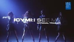 ICYMI: I See Me (2019)