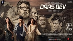 Streaming Full Movie Daas Dev (2018) Online