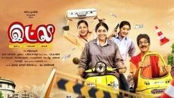 Watch Full Movie Iruttu Araiyil Murattu Kuthu (2018)