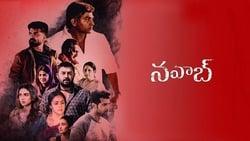 Streaming Full Movie Chekka Chivantha Vaanam (2018) Online