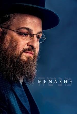 Poster Movie Menashe 2017