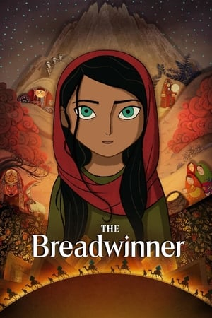 Poster Movie The Breadwinner 2017