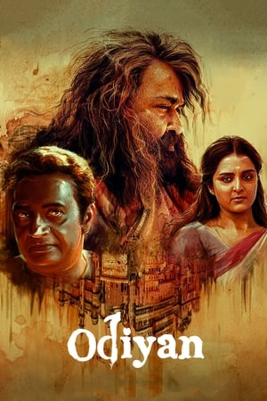 Streaming Full Movie Odiyan (2018)