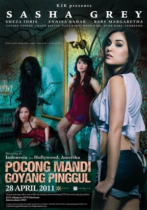Watch and Download Movie Pocong Bath Gyrations (2011)