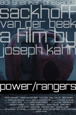 Poster Movie Power Rangers 2015