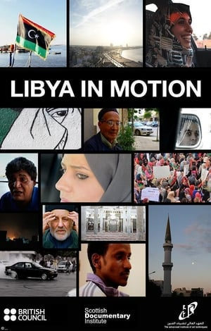 Poster Movie Libya in Motion 2017