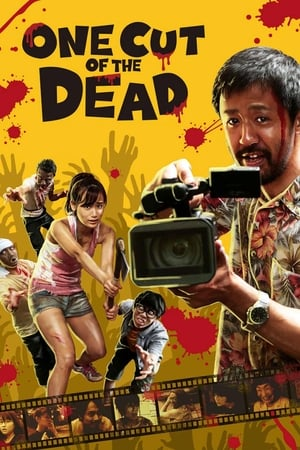 Streaming Movie One Cut of the Dead (2017) Online
