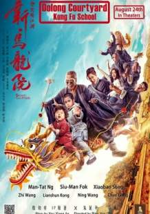 Download and Watch Full Movie Oolong Courtyard: Kung Fu School (2018)