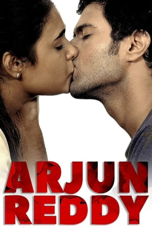 Poster Movie Arjun Reddy 2017