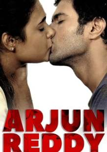 Download and Watch Movie Arjun Reddy (2017)