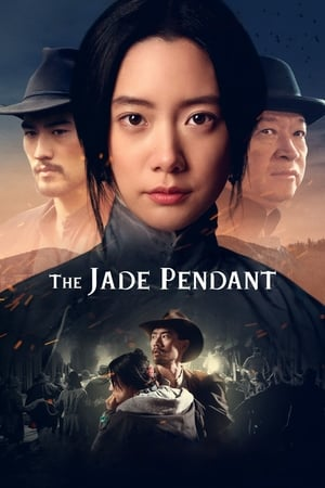 Poster Movie The Jade Pendant 2017