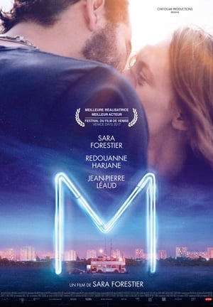 Poster Movie M 2017