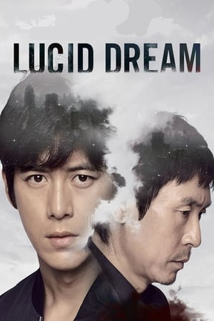 Poster Movie Lucid Dream 2017