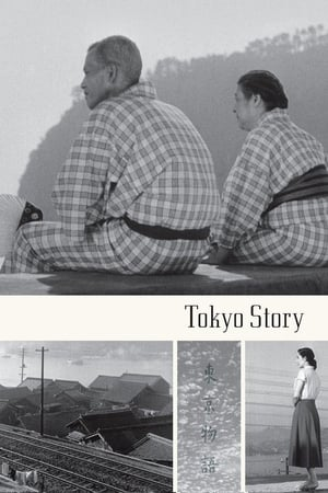 Poster Movie Tokyo Story 1953