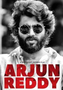Watch and Download Full Movie Arjun Reddy (2017)