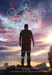 Watch Full Movie Transmutation (2018)