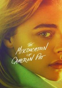 Watch and Download Movie The Miseducation of Cameron Post (2018)