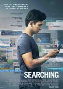 Watch Full Movie Searching (2018)