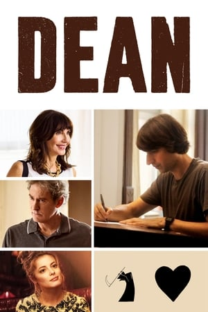 Poster Movie Dean 2017