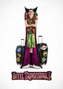Watch Full Movie Hotel Transylvania 3: Summer Vacation (2018)