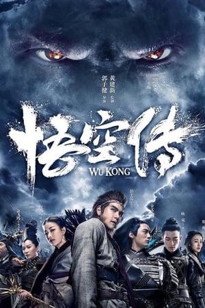Poster Movie Wu Kong 2017