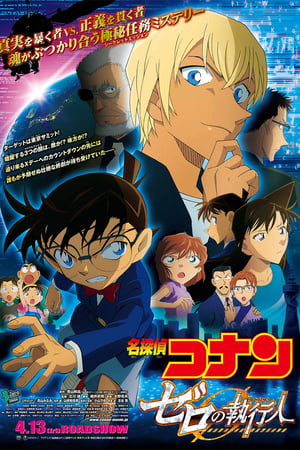 Streaming Full Movie Detective Conan: Zero the Enforcer (2018)