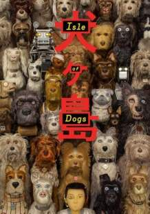 Download and Watch Full Movie Isle of Dogs (2018)
