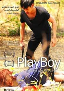 Watch Full Movie PlayBoy (and the Gang of Cherry) (2017)