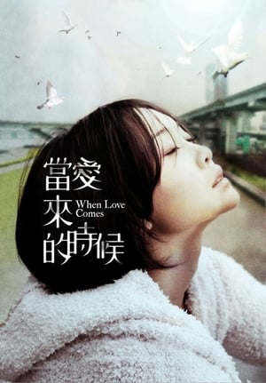 Poster Movie When Love Comes 2010