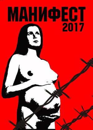 Poster Movie Manifest 2017 2017